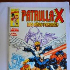 Cómics: PATRULLA X LOS AÑOS PERDIDOS 1 - FORUM 2000 - JOHN BYRNE. Lote 45220013