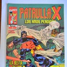 Cómics: PATRULLA X LOS AÑOS PERDIDOS 3 - FORUM 2001 - JOHN BYRNE. Lote 45220030