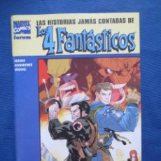 Cómics: LAS HISTORIAS JAMÁS CONTADAS DE LOS 4 FANTÁSTICOS - LA COSA Y LOBEZNO - ESPECIAL FORUM 2001. Lote 45518241