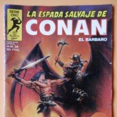Cómics: LA ESPADA SALVAJE DE CONAN EL BÁRBARO. LA ARMADURA DE ZUULDA THAAL. NÚM. 34 - STAN LEE. ROY THOMAS. Lote 46057156