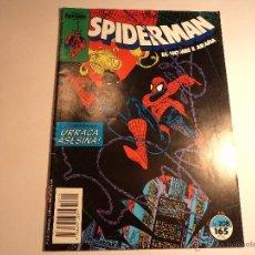 Cómics: SPIDERMAN. Nº 208. FORUM. (A-42).. Lote 47079852