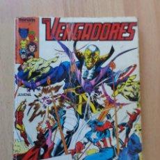Cómics: LOS VENGADORES_RETAPADO CON LOS Nº 21-22-23-24-25_COMICS FORUM. Lote 47137791