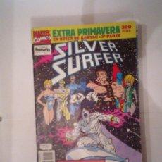 Cómics: SILVER SURFER - EXTRA PRIMAVERA - EN BUSCA DE KORVAC 3ª PARTE - FORUM - BUEN ESTADO CJ 5. Lote 47242821