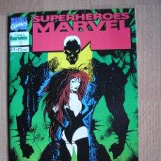 Cómics: SUPERHEROES MARVEL FORUM Nº 5 - POSIBILIDAD DE ENTREGA EN MANO EN MADRID. Lote 47401523
