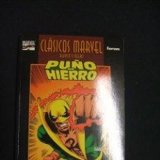 Cómics: CLASICOS MARVEL BLANCO Y NEGRO - PUÑO DE HIERRO - JOHN BYRNE - CLAREMONT - FORUM - . Lote 47717734