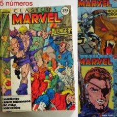 Cómics: CLÁSICOS MARVEL RETAPADO 6 7 8 9 10 COMICS LOS VENGADORES NICK FURY MOON KNIGHT CÓMIC FORUM AÑOS 80. Lote 47757199