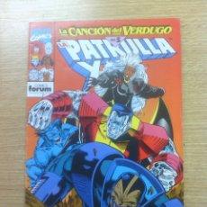 Cómics: PATRULLA X VOL 1 #134. Lote 48154857