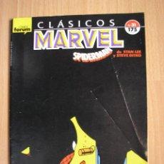 Cómics: CLASICOS MARVEL FORUM Nº 31 - POSIBILIDAD DE ENTREGA EN MANO EN MADRID. Lote 48276718