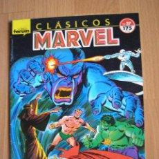 Cómics: CLASICOS MARVEL FORUM Nº 37 - POSIBILIDAD DE ENTREGA EN MANO EN MADRID. Lote 48276762