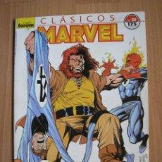 Cómics: CLASICOS MARVEL FORUM Nº 38 - POSIBILIDAD DE ENTREGA EN MANO EN MADRID. Lote 48276808