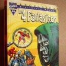 Cómics: LOS 4 FANTASTICOS. MARVEL COMICS. FORUM. Nº 03. Lote 48769961
