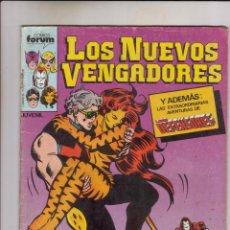 Cómics: FORUM - NUEVOS VENGADORES VOL.1 NUM. 2. Lote 49000333