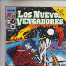 Cómics: FORUM - NUEVOS VENGADORES VOL.1 NUM. 29. Lote 49000903