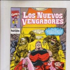 Cómics: FORUM - NUEVOS VENGADORES VOL.1 NUM. 70 . MBE. Lote 49001081