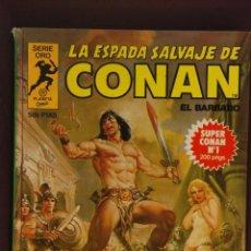 Cómics: SUPER CONAN 1ª EDICION - COMPLETA - 16 VOLÚMENES - PERFECTO ESTADO. Lote 119620858
