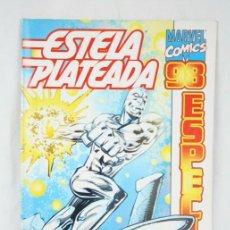 Cómics: CÓMIC ESTELA PLATEADA / SILVER SURFER. 98 ESPECIAL - MARVEL COMICS / FORUM. Lote 49460399