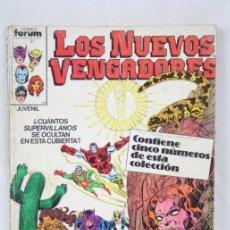 Cómics: CÓMIC RETAPADOS - LOS NUEVOS VENGADORES. Nº 16, 17, 18, 19 Y 20 - MARVEL COMICS / FORUM. Lote 49460854