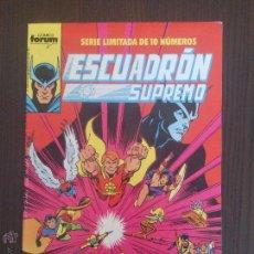 Comics: ESCUADRÓN SUPREMO, CÓMICS FÓRUM, COLECCIÓN COMPLETA. Lote 50520611