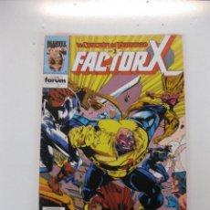 Cómics: FACTOR X Nº 68. LA CANCION DEL VERDUGO PARTE 2. FORUM.. Lote 50553337
