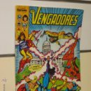 Cómics: VENGADORES VOL. 1 Nº 27 FORUM. Lote 50715514