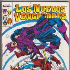 Cómics: LOS NUEVOS VENGADORES FORUM. LOTE DE 5 EJEMPLARES: 19,20,21,22,23.. Lote 50761193