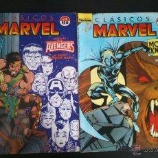 Cómics: CLASICOS MARVEL 8 Y 11 (FORUM) VENGADORES DE BARRY WINDSOR-SMITH Y CABALLERO LUNA DE SIENKIEWICZ. Lote 50832472