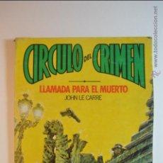 Cómics: CIRCULO DEL CRIMEN 1 - LLAMADA PARA EL MUERTO - JOHN LE CARRE - FORUM - 1982. Lote 51248995