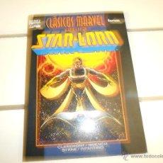 Cómics: CLÁSICOS MARVEL EN BLANCO Y NEGRO STAR-LORD. Lote 51377303