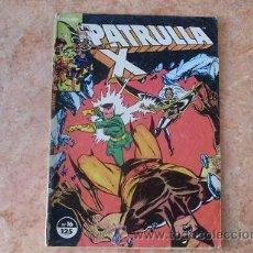 Cómics: PATRULLA X Nº 16,MARVEL,COMICS FORUM,AÑO 1985. Lote 52294868