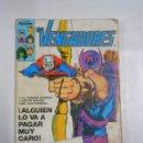 Cómics: LOS VENGADORES NUMEROS 36, 37, 38, 39, Y 40. RETAPADO. FORUM. TDKC11. Lote 52385961