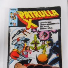 Cómics: PATRULLA X. COMICS FORUM. RETAPADO. NUMEROS 32, 33, 34, 35 Y 36. TDKC12. Lote 52448048