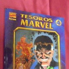 Cómics: TESOROS MARVEL. LOS 4 FANTASTICOS. LOS AÑOS PERDIDOS 2. FORUM.. Lote 52973228