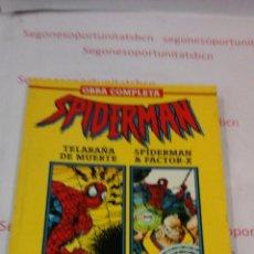 Cómics: OBRA COMPLETA - SPIDERMAN - FORUM. Lote 53938877