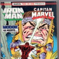 Cómics: IRON MAN RETAPADO Nº47,48,49. FORUM 1985. Lote 203757738