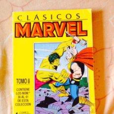 Cómics: COMIC ORIGENES MARVEL TOMO 8. Lote 55006980