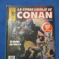 Cómics: SUPER CONAN - VOLUMEN 1 - NÚMERO 6 - LA ESPADA SALVAJE DE CONAN EL BÁRBARO - SERIE ORO PLANETA. Lote 55069689