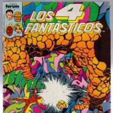 Cómics: LOS 4 FANTÁSTICOS Nº 33. Lote 55116266