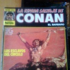 Cómics: LA ESPADA SALVAJE DE CONAN Nº 85 - EDITORIAL PLANETA DE AGOSTINI. Lote 55718776