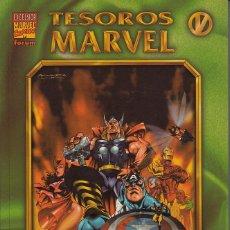 Cómics: TESOROS MARVEL # 5 - VENGADORES AÑOS PERDIDOS 1 (FORUM,1999) - GEORGE PEREZ - JOHN BUSCEMA. Lote 55806452