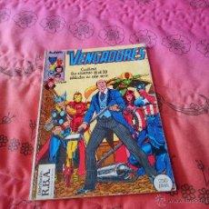 Cómics: LOS VENGADORES - FORUM VOL 1 - Nº16 AL Nº20. Lote 55897865