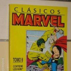 Cómics: CLASICOS MARVEL NUMS. 36, 37, 38, 39, 40 Y 41 EN UN TOMO RETAPADO Nº 8 FORUM. Lote 55912941