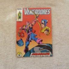 Cómics: LOS VENGADORES Nº5. PRIMERA EDICIÓN. Lote 55965640