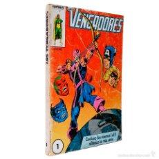 Cómics: LOS VENGADORES VOL 1 / TOMO RETAPADO 1 NºS 1 A 5 / MARVEL / FORUM 1983. Lote 50353763
