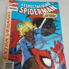 Cómics: EL ESPECTACULAR SPIDERMAN EXTRA VERANO 1994 ¡ ONE SHOT 66 PAGINAS ! FORUM. Lote 56153973