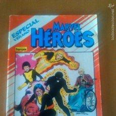 Cómics: MARVEL HÉROES ESPECIAL VERANO - NUEVOS MUTANTES - ED FORUM. Lote 56233310