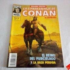 Cómics: LA ESPADA SALVAJE DE CONAN Nº 16 / FANTASÍA ÉPICA. Lote 56530187
