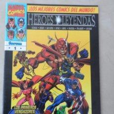 Cómics: HÉROES Y LEYENDAS COMPLETA 2 NROS - POSIBLE ENVÍO GRATIS-FORUM- VENGADORES PATRULLA-X DAREDEVIL.... Lote 56672191