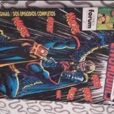Cómics: LOS VENGADORES VOL I FORUM Nº 132 - ÚLTMO NÚMERO DE LA SERIE DIFICIL. Lote 56838385