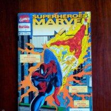 Cómics: COMICS FORUM, SUPERHEROES MARVEL N° 14.. Lote 56906625