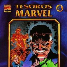Cómics: TESOROS MARVEL Nº 2 LOS 4 FANTASTICOS: LOS AÑOS PERDIDOS 2. Lote 56926809